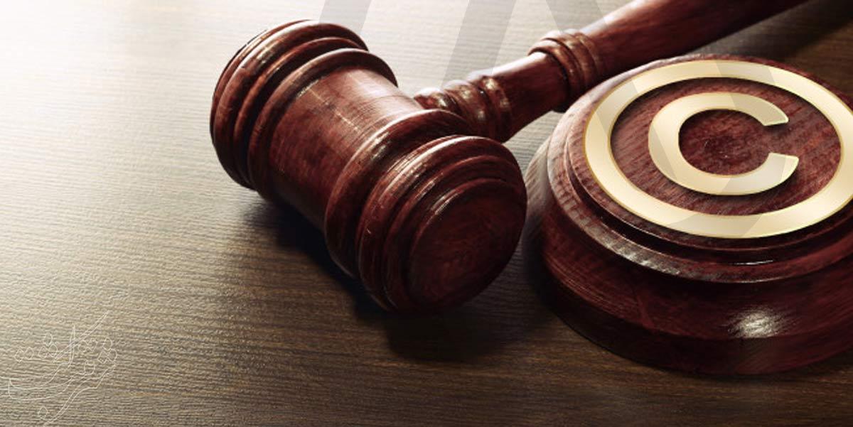 مجازات قانون کپی رایت