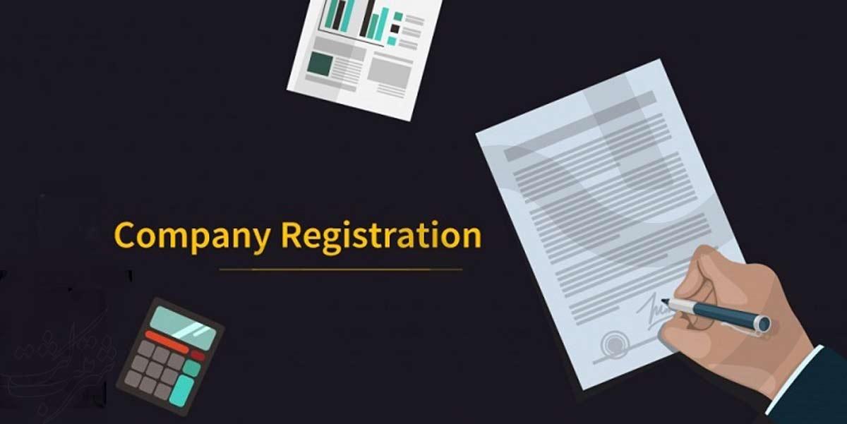 ثبت شعب شرکت در ایتالیا