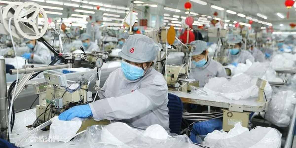 کارگاه تولید ماسک